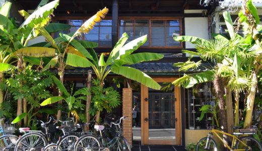 落ち着いた雰囲気と美味しいコーヒー/Cafe Bibliotic Hello!【京都市中京区】