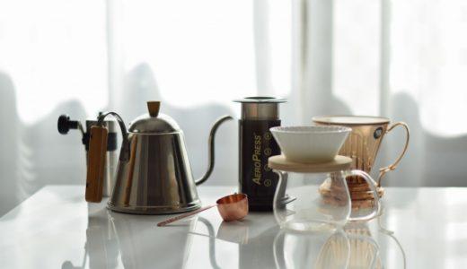 【最新版】ハンドドリップに必要なコーヒー器具まとめ【初心者向け】