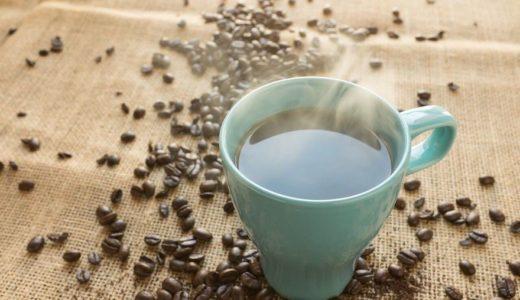 通販で買える!本当に美味しいコーヒー豆おすすめ5選【年間1200杯飲むマニアが厳選】