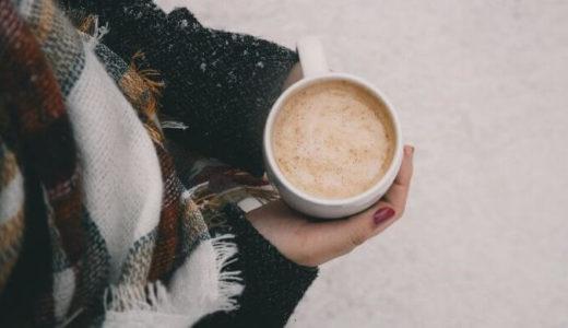 コーヒーが便秘の解消に有効な4つの理由【効果的な飲み方も紹介】