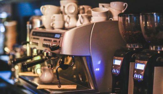 【最新版】コーヒーメーカーおすすめランキングBEST3【初めて買う人向け】