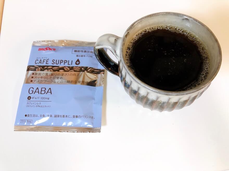 カフェサプリGABA