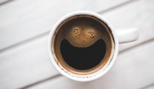 「カフェインレス」と「デカフェ」の違いって説明できる?【両者の違いを分かりやすく解説】