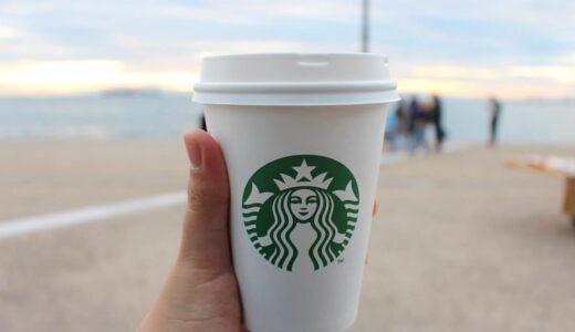 スタバのワンモアコーヒーを徹底解説!頼み方からお得な裏技まで紹介!