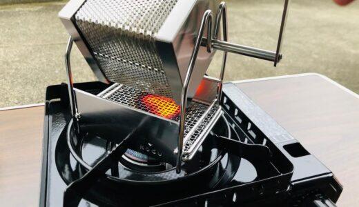 【珈琲考具ロースターレビュー】家庭用コーヒー豆焙煎機の決定版【初心者でも失敗しない】