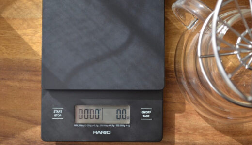 【ハリオV60ドリップスケール レビュー】コーヒーを美味しく淹れるために必須のスケール【デザインもお洒落】