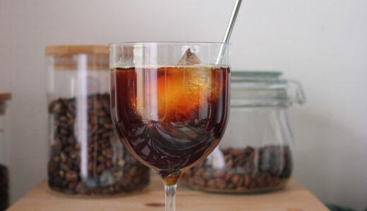 【厳選】必ず喜ばれるおしゃれコーヒーギフト5選!コーヒー好きも満足すること間違いなし!