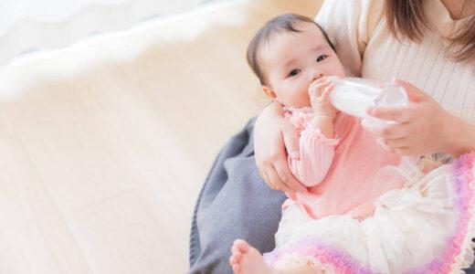 【育児】我が家は完全ミルクに移行で、ストレス大幅減【メリット・デメリットも紹介】