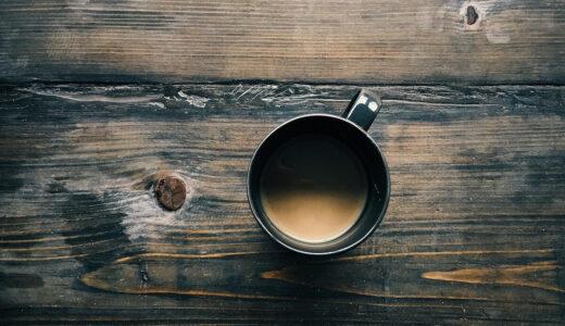 チャコールコーヒーは痩せない?効果から口コミ、市販のおすすめまで徹底紹介!