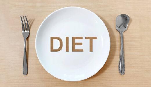【2021最新】朝食の置き換えダイエットにおすすめのコーヒー5選【徹底比較】