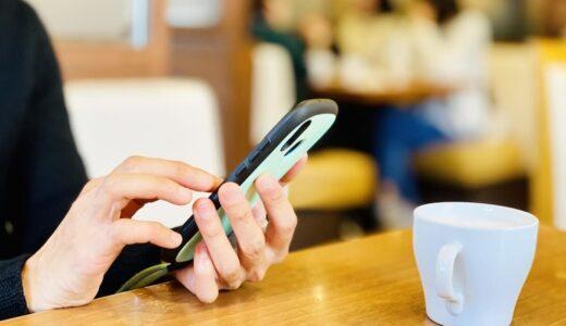 コーヒー特化の人気ブログ&メディアおすすめ5選!個人ブログが面白い!